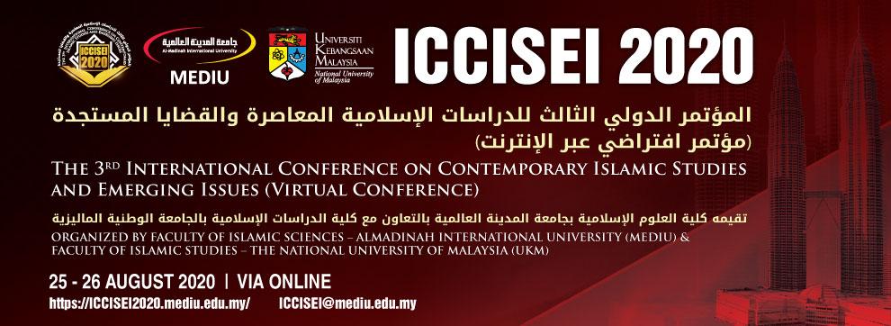 المؤتمر الدولي الثالث للدراسات الإسلامية المعاصرة والقضايا المستجدة - جامعة المدينة العالمية - مؤتمرافتراضي عبرالانترنت